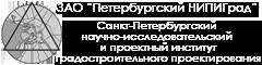НИПИГрад